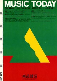 Poster: Music Today. Ikko Tanaka. 1973