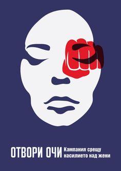 Secondo i dati Istat nel 2015 circa il 35% delle donne nel mondo ha subito almeno una volta una violenza