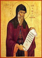 Saint Gerasimus of Cephalonia