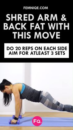 This is actually a compound exercise that will burn fat all over your body. You'll be engaging a lot of muscles from upper to lower body. Checkout the entire routine! #backfatexercises #backfatworkout #armfatexercises #armfatworkout Arm Fat Exercises, Compound Exercises, Abdo Workout, Dos Gras, 8 Minute Workout, Weight Loss Tips, Lose Weight, Reduce Weight, Back Fat Workout