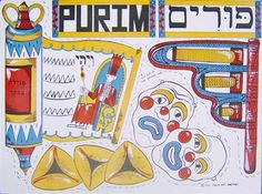 Purim Bulletin Board Decorations Poster