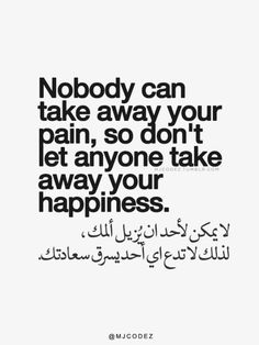 427 Best Arabic quotes images in 2019 | Arabic quotes