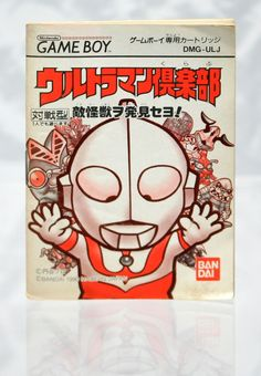 ultraman manual