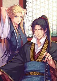 Twelve Kingdoms - En & Enki