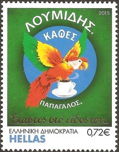 Stamp: Loumidis-Parrot coffee (Greece) (Corporate signs, logos and products that made history) Mi:GR 2794
