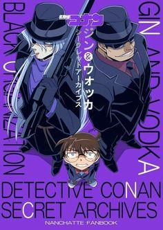 Detective Conan Gin, Detective Conan Shinichi, Cartoon Girl Images, Girl Cartoon, Detective Conan Wallpapers, Detektif Conan, Kudo Shinichi, Titans Anime, Magic Kaito