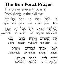 ..bendición a Yosef por su padre