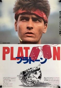 Platoon Japanese B2 original vintage film movie poster, available from our website.