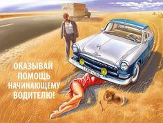 Русский пин-ап (34 фото)