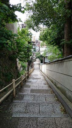 口縄坂。夕陽ヶ丘、大阪。