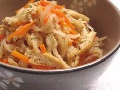 Simmered Kiriboshi and Aburaage Japanese Side Dish Vegan Japanese Food, Japanese Vegetarian Recipes, Asian Recipes, Ethnic Recipes, Vegetarian Dish, Japanese Recipes, Veggie Dishes, Side Dishes, Japanese Side Dish