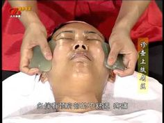 This ancient technique, known as gua sha facial, has been used for centuries in Traditional Chinese Medicine to increase microcirculation