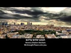 Enjoy this traditional Jewish song performed by Fran Avni and featuring the pictures of Noam Chen. For more Scenes and Inspiration from Israel, visit Breaking Israel News, Psalm 122, Jewish Music, Praise And Worship Music, My Music, Grade 2, Pictures, Moroccan, Brazil