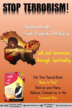 spiritual leader saint Rampal ji Maharaj will end terrorism through spirituality. Peace in Jammu and Kashmir Kashmir Photography Bagh Trek Bagh Garden Kerala, Gita Quotes, Allah Quotes, Shri Guru Granth Sahib, Quran Book, Vaishno Devi, Kashmir India, History Quotes