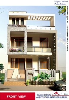 1e1c9951b8c2d24d639a7694b63bdecdnoindex1 modern duplex house design like share comment click this - Simple Design Home