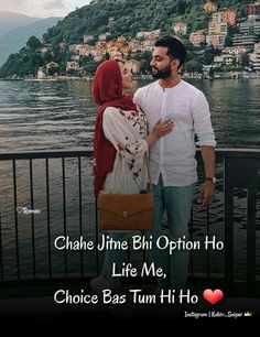 But ap ko nai bhool paen gay. Love Sayri, I Love My Hubby, Love Husband Quotes, Beautiful Love, Love Quotes In Hindi, Qoutes About Love, True Love Quotes, Islamic Love Quotes, Famous Quotes