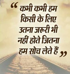 Sad Status In Hindi For Whatsapp Facebook Shayariquotes