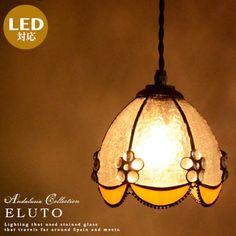 ペンダントライト ステンドグラス 照明 LED対応 アンティーク ガラス 1灯 ノスタルジック レトロ シンプル ダイニング 玄関 廊下 階段 パントリー ペンダントライト カフェ風 洋風 可愛い ダクトレール(要プラグ) [ELUTO:エルート][ANDALUCIA:アンダルシア](2-2(CP4