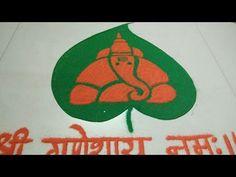 Quick & easy Ganesha rangoli for Ganesh Chaturti by Creative Hands withi. Ganesha Rangoli, Lord Ganesha Paintings, Beautiful Rangoli Designs, Diwali Decorations, Simple Rangoli, Solar System, My Images, Creative Art, Kids Rugs