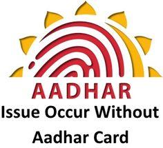 Problem Faced With Out Having Aadhaar Card  #aadharcard, #linkaadhartopensionaccount, #linkaadhartobankaccount