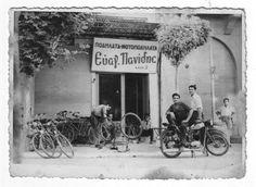 Το ποδηλατικό κατάστημα των Αφοί Πανίδη στην οδό Σκρα 2 στις Σέρρες, το 1958. Πηγή: Ιδιωτική συλλογή Αφοί Πανίδη