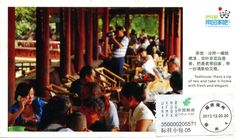 CHINA (Sichuan) - A teahouse in Chengdu