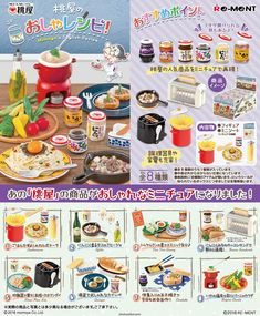 Re-Ment Moomin Homestyle Dishes Fun Table RARE rement NO.03