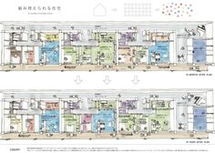 http://www.arch.cst.nihon-u.ac.jp/_src/11518/renovationcompetition2.jpg