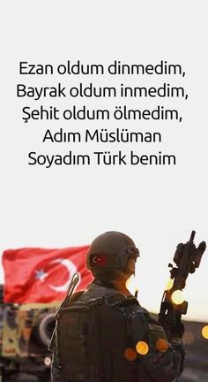 Allah, Turkish Army, Turkish Beauty, Cool Words, Thoughts, My Love, Memes, Istanbul, Military