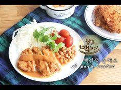백종원 돈가스 만들기 옛날 돈까스 집밥백선생 레시피 HOW TO MAKE a pork cutlet