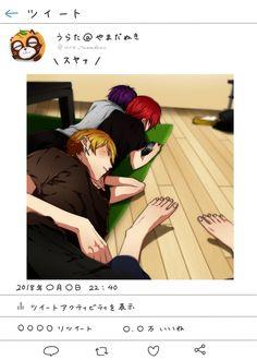 Kaito, Hatsune Miku, Beautiful Person, Disney Characters, Anime, Space, Music, Floor Space, Musica