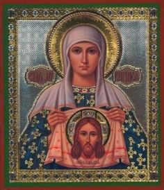 Veronica, holy napkin, decorative hem of garment, healing plant at hem (like mentioned in History by Eusebius? Religious Pictures, Religious Icons, Verona, Macramé Art, Greek Icons, Russian Icons, Byzantine Icons, Catholic Saints, Images Google