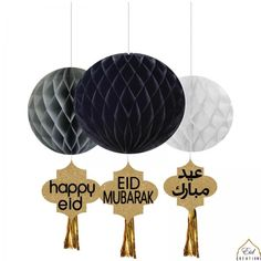 Our newest Eid hanging decoration set. Colors of this set match the theme of the new white and gold collection of tableware for an elegant Ramadan and Eid decor. Mubarak Ramadan, Happy Eid Mubarak, Eid Balloons, Eid Mubarek, Ramadan Lantern, Eid Crafts, Ramadan Decorations, Stars And Moon, Discover Quotes