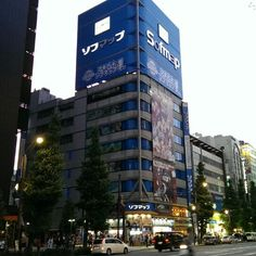 PC and gadget store in Akiba