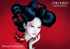 Makeup artist Tadashi Harada and photographer Kei Ogata created this Shiseido ad which I think owes more than a little to Lutens' iconic work in the 1980's!