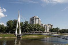 Харьков. Набережная - Киевский блогер