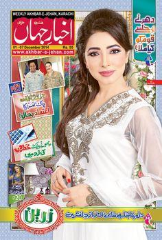Weekly Akhbar-e-Jehan Karachi