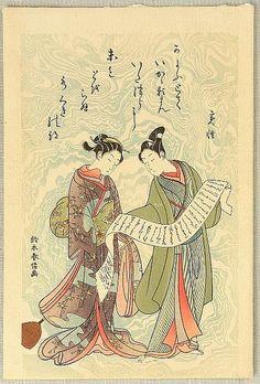 Harunobu Suzuki 1724-1770 - Reading a Letter