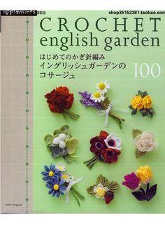 4733 《钩英伦花朵100款》2013 p80