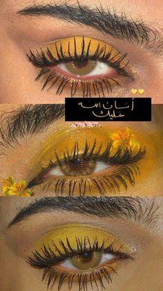 Aesthetic Eyes, Bad Girl Aesthetic, Aesthetic Images, Aesthetic Makeup, Soft Eye Makeup, Colorful Eye Makeup, Pretty Eyes, Beautiful Eyes, Amber Eyes Color