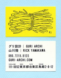 Business Card of RY | Tézzo SUZUKI / 鈴木哲生