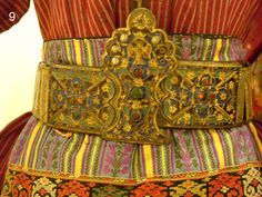 Bridal belt. From Soufli (Greek Thrace, on the border with Turkey). Late 19th century.