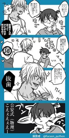 埋め込み Amuro Tooru, Detektif Conan, Magic Kaito, Case Closed, Childhood, Animation, Comics, Memes, Anime