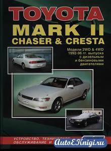 1e20491f55ea6b41dc41eb822c41064d toyota download free toyota land cruiser prado diesel (1996 2002 toyota mark ii wiring diagram at crackthecode.co