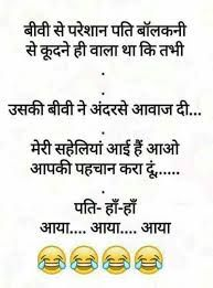 funny group dp for whatsapp