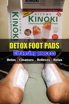 Do they really work? Find out more here Carapace, Find Work, Foot Pads, Being Used, Detox, Posts, Youtube, Shopping, Messages