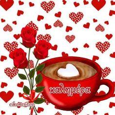 Love Flowers, Good Morning, Top, Greek, Brother, Buen Dia, Bonjour, Good Morning Wishes, Crop Shirt