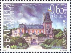 Stamp: Europa (C.E.P.T.) 2017 - Castles and Palaces (Bulgaria) (Europa (C.E.P.T.) 2017 - Castles and Palaces) Mi:BG 5310