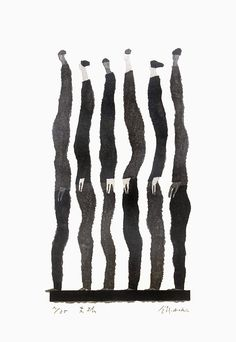 Tetsuo Aoki : Resonance (共振) at Davidson Galleries Davidson Galleries, Illustrations, Illustration Art, Black And White Posters, Painting People, Art Plastique, Abstract Watercolor, Collage Art, Cute Art