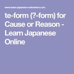 te-form (て-form) for Cause or Reason - Learn Japanese Online